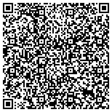 QR-код с контактной информацией организации ДОНЕЦК, МЕЖДУНАРОДНЫЙ АЭРОПОРТ, КОММУНАЛЬНОЕ ПРЕДПРИЯТИЕ