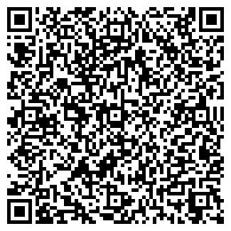 QR-код с контактной информацией организации ПАХРА