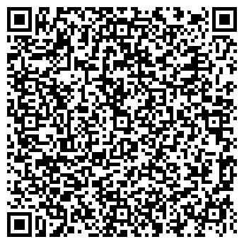 QR-код с контактной информацией организации ПОДОЛЬСКОЕ ТАКСИ
