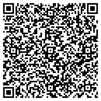 QR-код с контактной информацией организации ПОДОЛЬСК-ТАКСИ