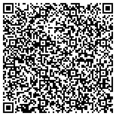 QR-код с контактной информацией организации КАРАБУУРИНСКАЯ РАЙОННАЯ ГОСУДАРСТВЕННАЯ АДМИНИСТРАЦИЯ