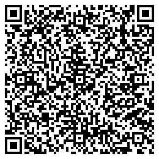 QR-код с контактной информацией организации Младший корпус