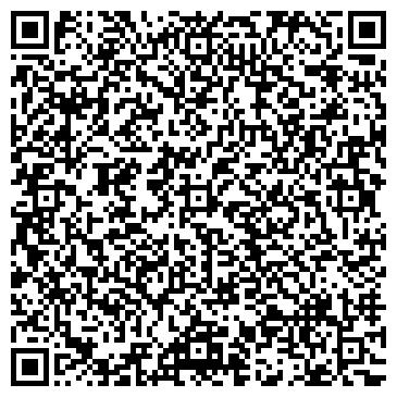 QR-код с контактной информацией организации БИБЛИОТЕКА КАРА-БУУРИНСКАЯ РАЙОННАЯ