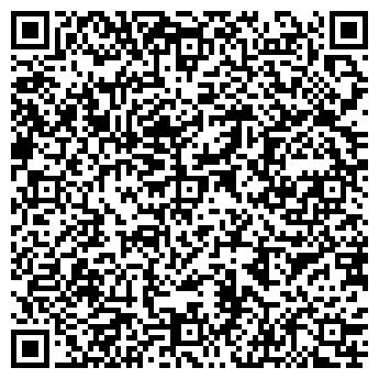 QR-код с контактной информацией организации ООО ТОННЕЛЬНЫЙ ОТРЯД № 16