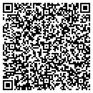 QR-код с контактной информацией организации ООО КОМФОРТ СМП