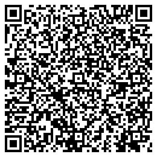 QR-код с контактной информацией организации ООО ПРОТВИНО