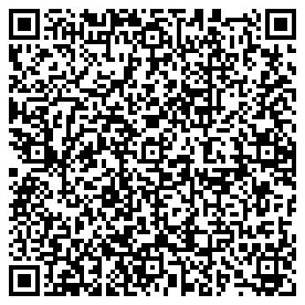 QR-код с контактной информацией организации СТРОЙМАТЕРИАЛЫ НАХАБИНО