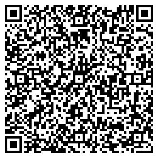 QR-код с контактной информацией организации МЭРИЛЕНД