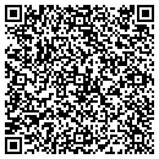 QR-код с контактной информацией организации ЛИНГВА-ЦЕНТР
