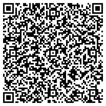 QR-код с контактной информацией организации РОСТОК ОТ БУРДА МОДЕН