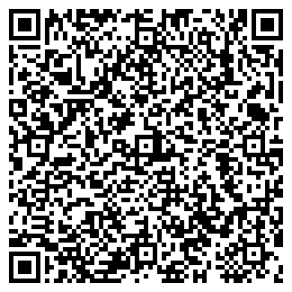 QR-код с контактной информацией организации АПТЕКА № 66