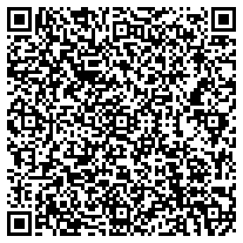 QR-код с контактной информацией организации ВЕТЕРИНАРНАЯ КЛИНИКА