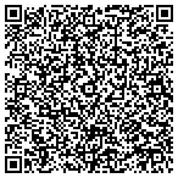 """QR-код с контактной информацией организации """"ОГИБДД УМВД России по Наро-Фоминскому району"""""""