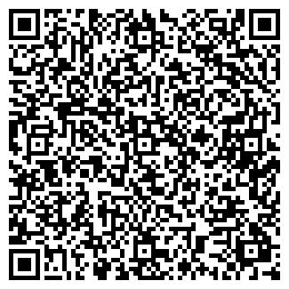 QR-код с контактной информацией организации УФСБ РФ