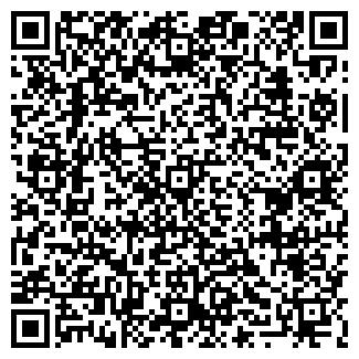 QR-код с контактной информацией организации СЧР ПГО