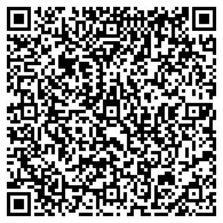 QR-код с контактной информацией организации ТРИОД