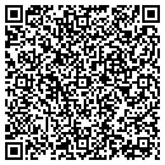 QR-код с контактной информацией организации ООО ОЛЬВЕСТРА