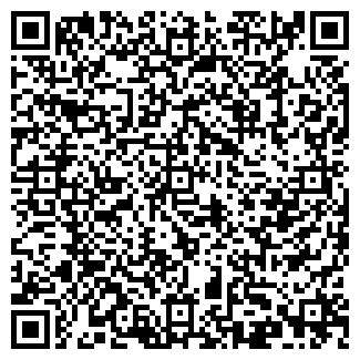 QR-код с контактной информацией организации TUI