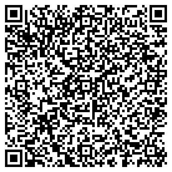 QR-код с контактной информацией организации БЭСТЛАЙН ТУРС