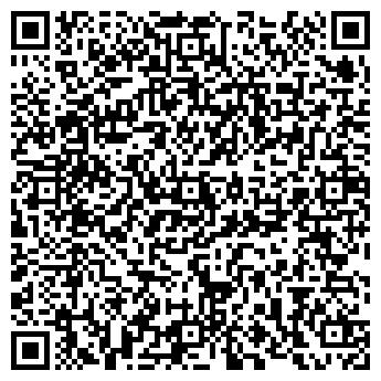 """QR-код с контактной информацией организации ООО """"Вояж Престиж"""""""