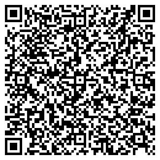 QR-код с контактной информацией организации ВОЯЖ ПРЕСТИЖ
