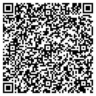 QR-код с контактной информацией организации ЛАЙН-ТУР