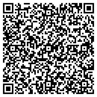 QR-код с контактной информацией организации МИРОВОЙ ОТДЫХ