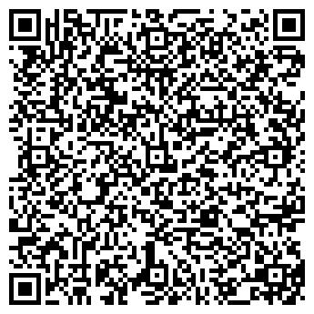 QR-код с контактной информацией организации АМЕРИКАНСКАЯ АССОЦИАЦИЯ ЮРИСТОВ