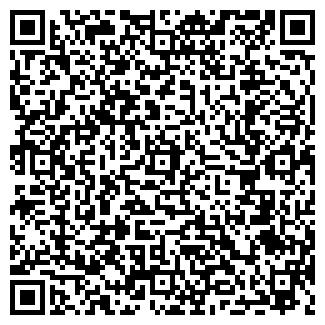 QR-код с контактной информацией организации Корпус № 1