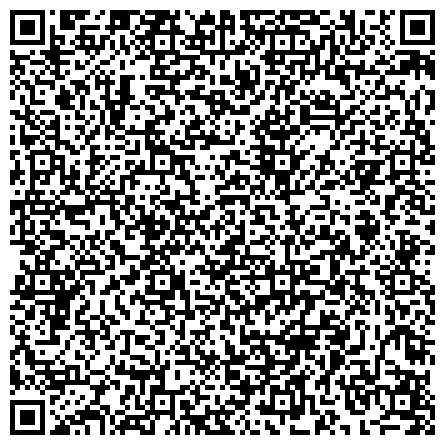 QR-код с контактной информацией организации ОТДЕЛ ВОЕННОГО КОМИССАРИАТА МО по городам Ногинск, Электросталь, Черноголовка и Ногинскому району.