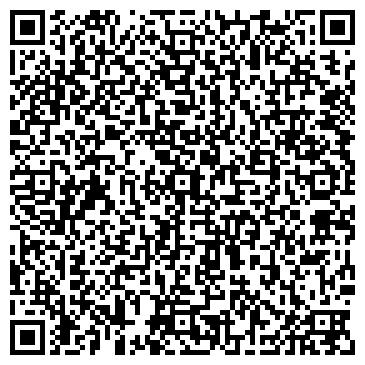 QR-код с контактной информацией организации Операционная касса № 2570/0101