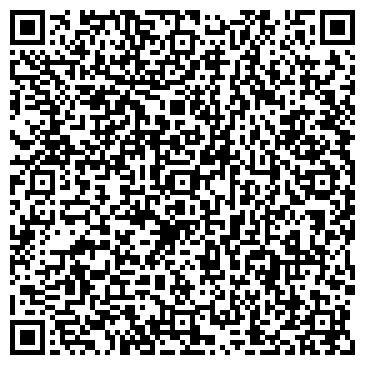 QR-код с контактной информацией организации Операционная касса № 2570/0107