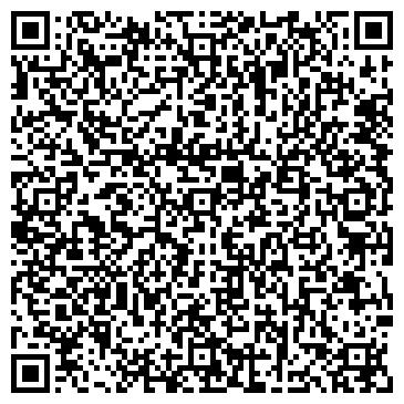 QR-код с контактной информацией организации Операционная касса № 2570/0110