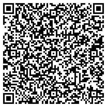 """QR-код с контактной информацией организации """"Денталь К"""""""