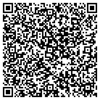 QR-код с контактной информацией организации Операционная касса № 2570/0120