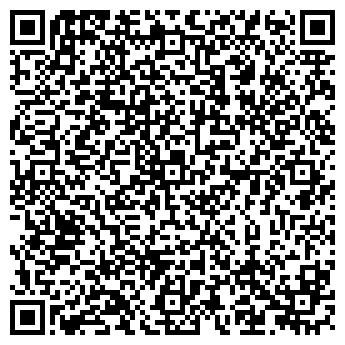 QR-код с контактной информацией организации Операционная касса № 25