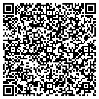 QR-код с контактной информацией организации Операционная касса № 35