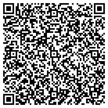 QR-код с контактной информацией организации Операционная касса № 38