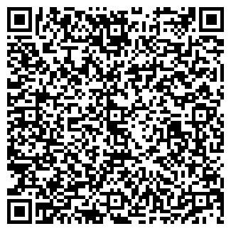 QR-код с контактной информацией организации АДЕЛЬ