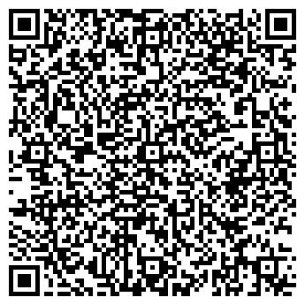 QR-код с контактной информацией организации СЛАДКИЙ АПЕЛЬСИН СТУДИО