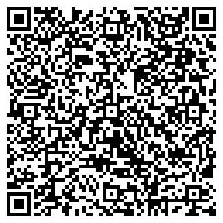 QR-код с контактной информацией организации ГАЛИНА