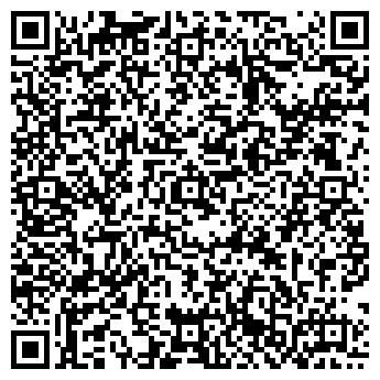 QR-код с контактной информацией организации ООО АГРОЭКОСТРОЙ