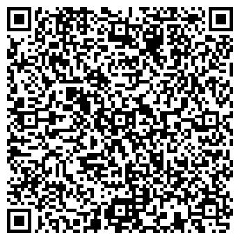QR-код с контактной информацией организации ООО ПИКС ПСК