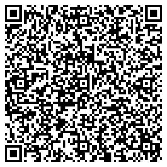 """QR-код с контактной информацией организации Салон красоты """"НА ЧЕХОВСКОЙ"""""""