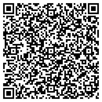 QR-код с контактной информацией организации У БЕРЁЗКИ