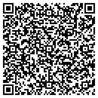 QR-код с контактной информацией организации АРЦЕВ-МЕБЕЛЬ