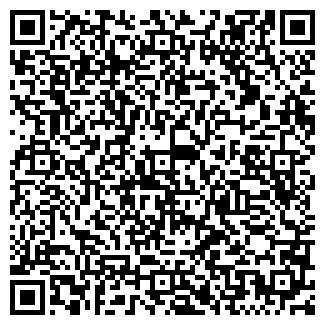QR-код с контактной информацией организации ВАША МЕБЕЛЬ