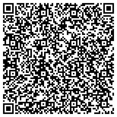 QR-код с контактной информацией организации ЗАО РОСТОКИНСКАЯ КАМВОЛЬНО-ОТДЕЛОЧНАЯ ФАБРИКА