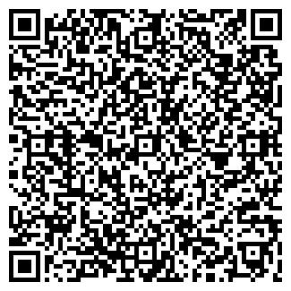 QR-код с контактной информацией организации КОРАЛЛ ТД