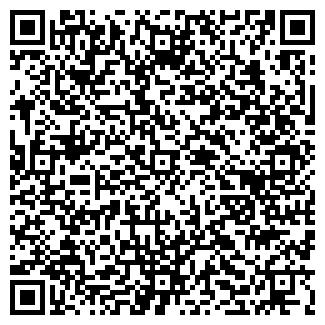 QR-код с контактной информацией организации ПРАТЕКС